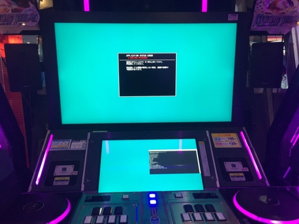 LIGHTNING_crash.jpg