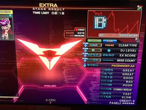 XDEN_moutyoi.jpg