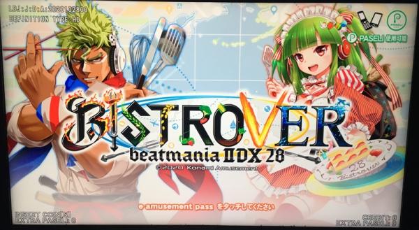 bistrover_title.jpg