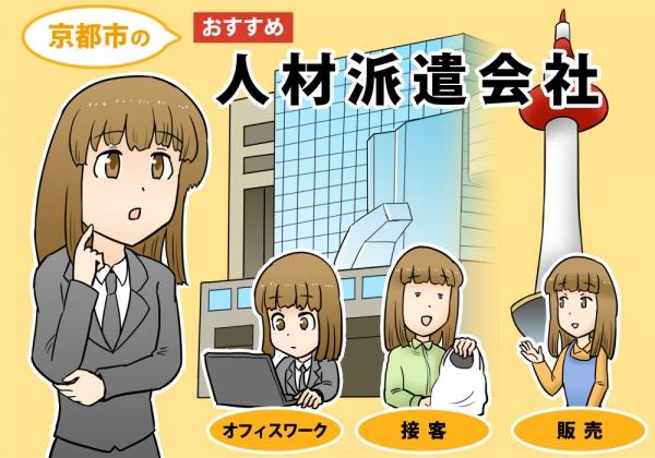 bizhits_kyotohaken_2.jpg