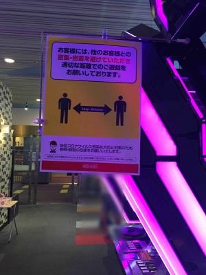 iidx_jisyuku1.jpg