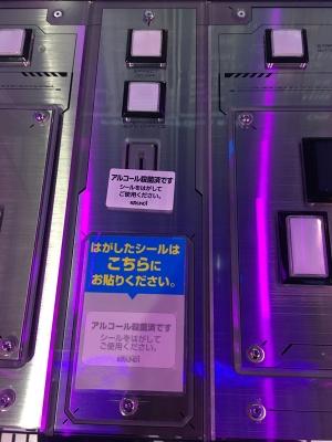iidx_jisyuku2.jpg