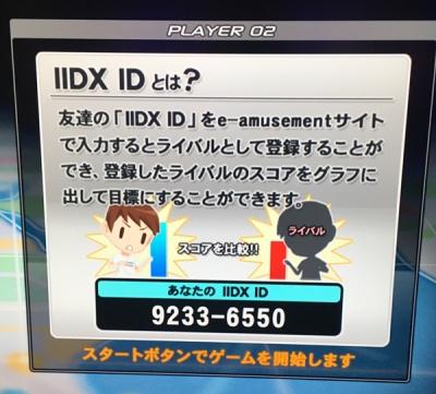 iidx_rivalid.jpg