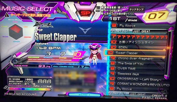 iidxplaylist02.jpg