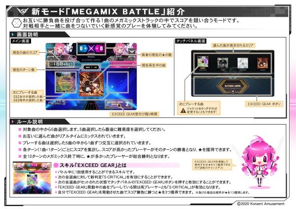 img_play_2_EfZP35pCfR.jpg