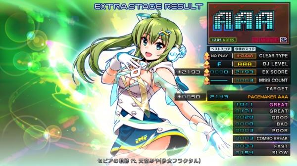 inf_erika2.jpg