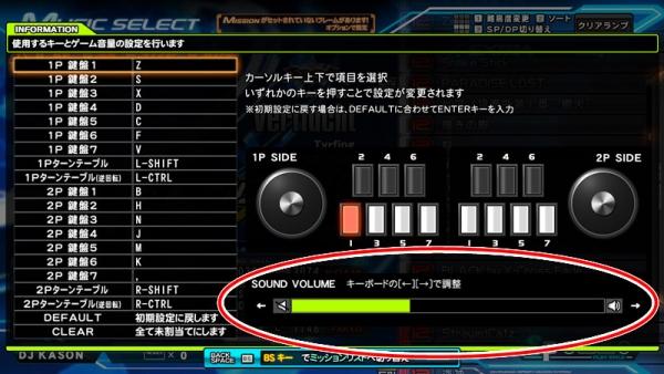 inf_volume.jpg