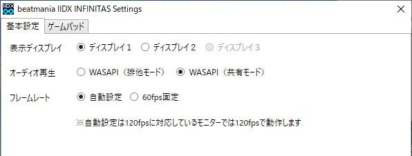 inf_wasapi.jpg