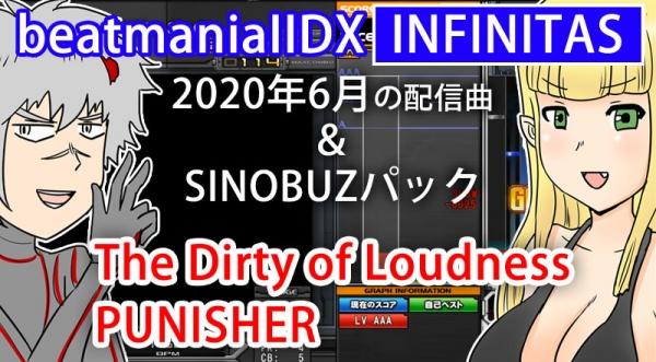 infinitas_202006.jpg