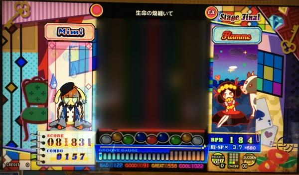 kaimei_mimimake3.jpg