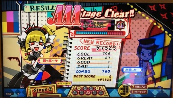 kaimei_result.jpg