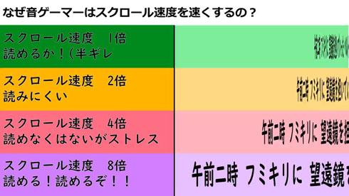 kutsu_200814note01.jpg