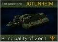 ジオン軍 試験評価艦 ヨー