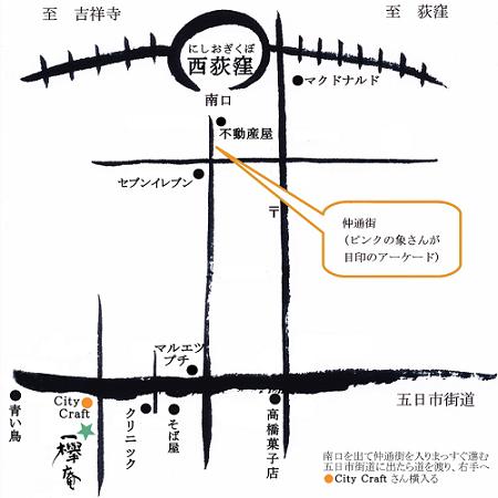 一欅庵MAPs