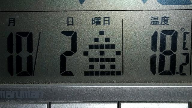 室温1003