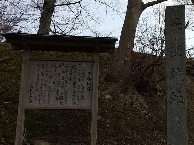 舞鶴城0319