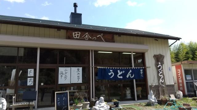 店構え0411