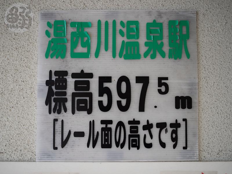 PA089830.jpg