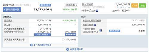 日本株20200402_R