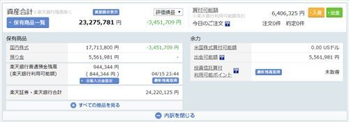 日本株20200415_R