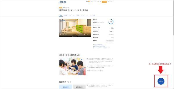 CREAL20200430_R.jpg