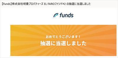Funds20200324_R.jpg