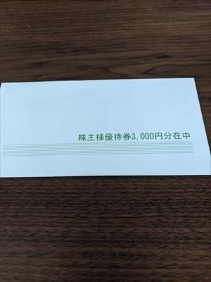 IMG_20200419_123323_R.jpg