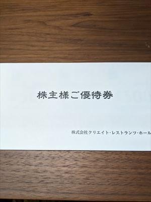 IMG_20200514_193425_R.jpg
