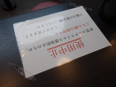 ioe4w8f093 (10)
