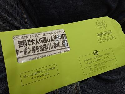 roegjiroe578 (25)