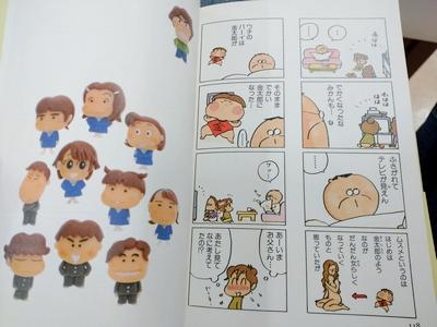 roegjiroe578 (214)