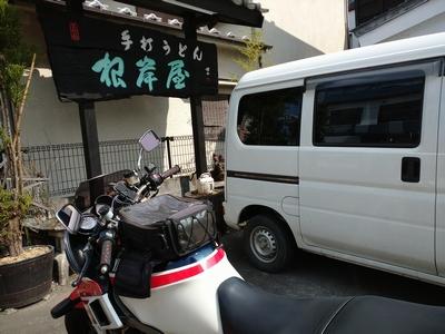 uih5754rgw3 (12)
