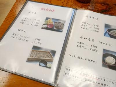 uih7texc7 (9)