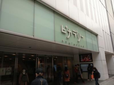 yuh769i56569 (2)