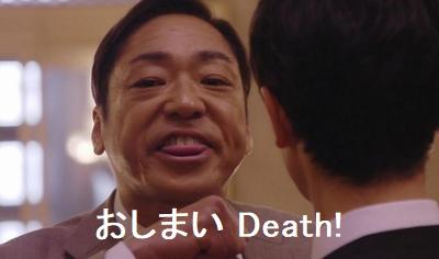 oshimai.jpg