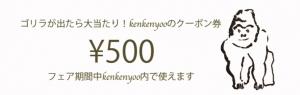 202012011438452ad.jpeg