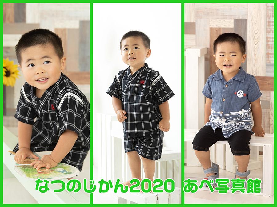 000_20200711173525b1f.jpg