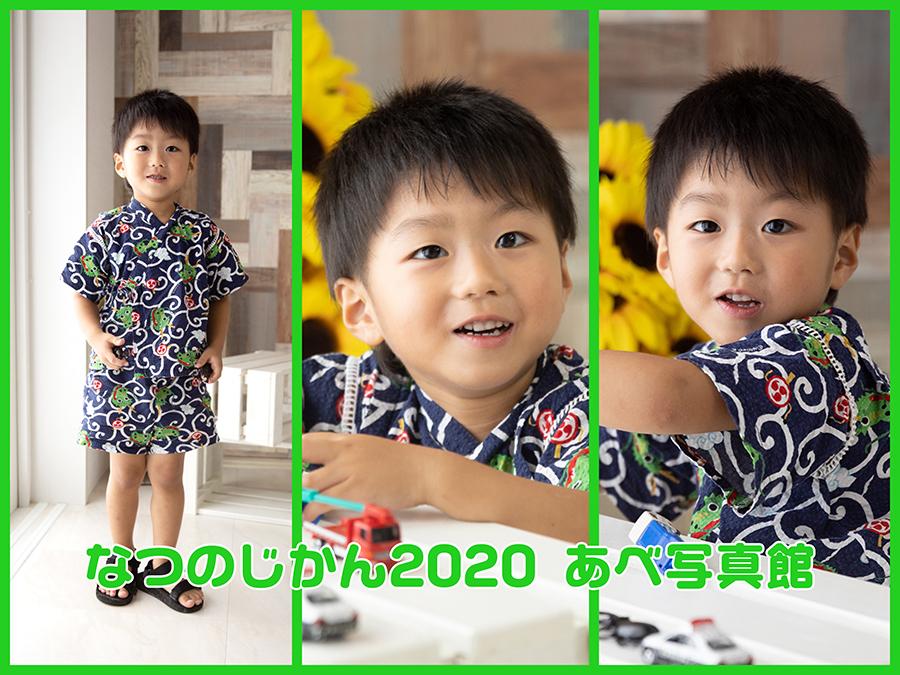 000_2020072015453022d.jpg