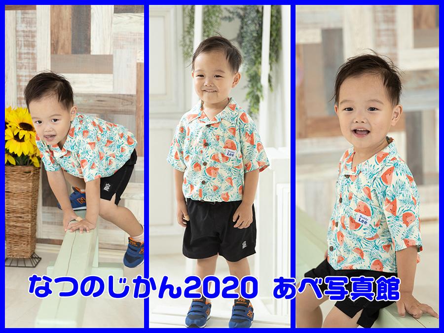 001_20200711173542751_20200711202230117.jpg