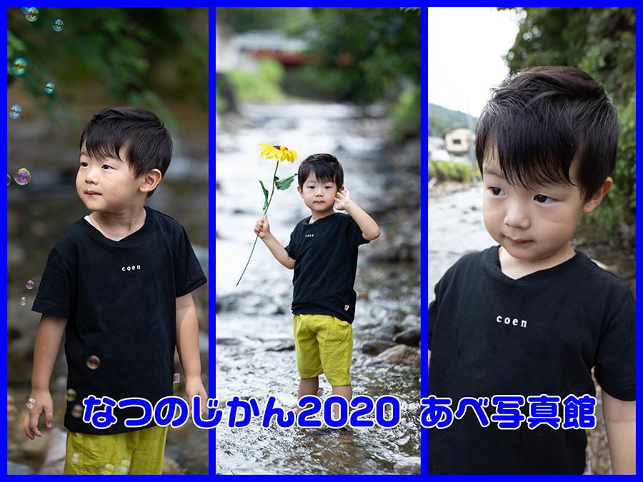 001_202008011706224ef_20200801181659ab5.jpg