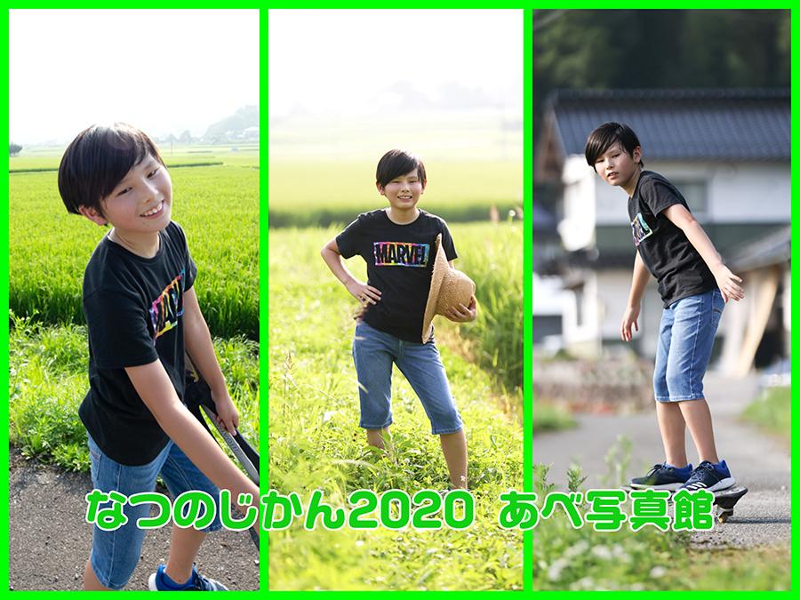 001_20200805193123bbe.jpg