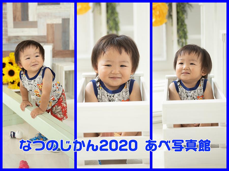 002_2020071217513051d.jpg