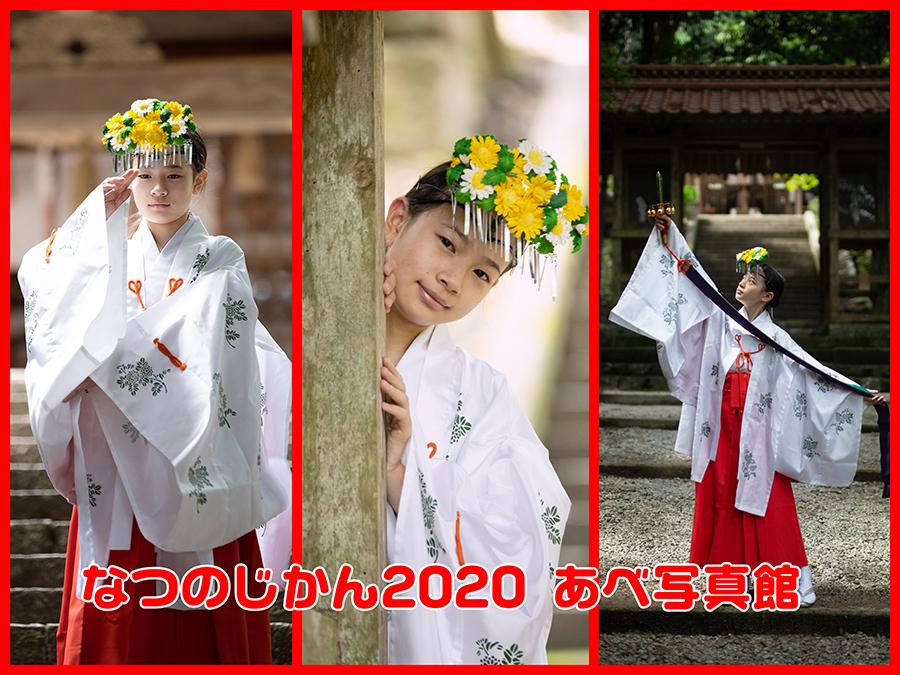 002_20200801170703aa8.jpg