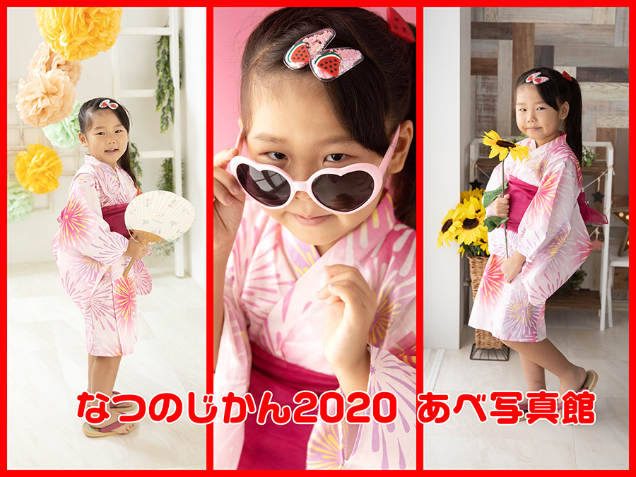 002_20200802172154bb3.jpg
