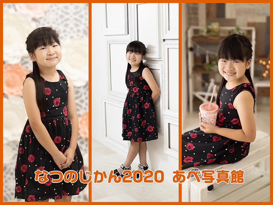 002_20200808174005ea7.jpg
