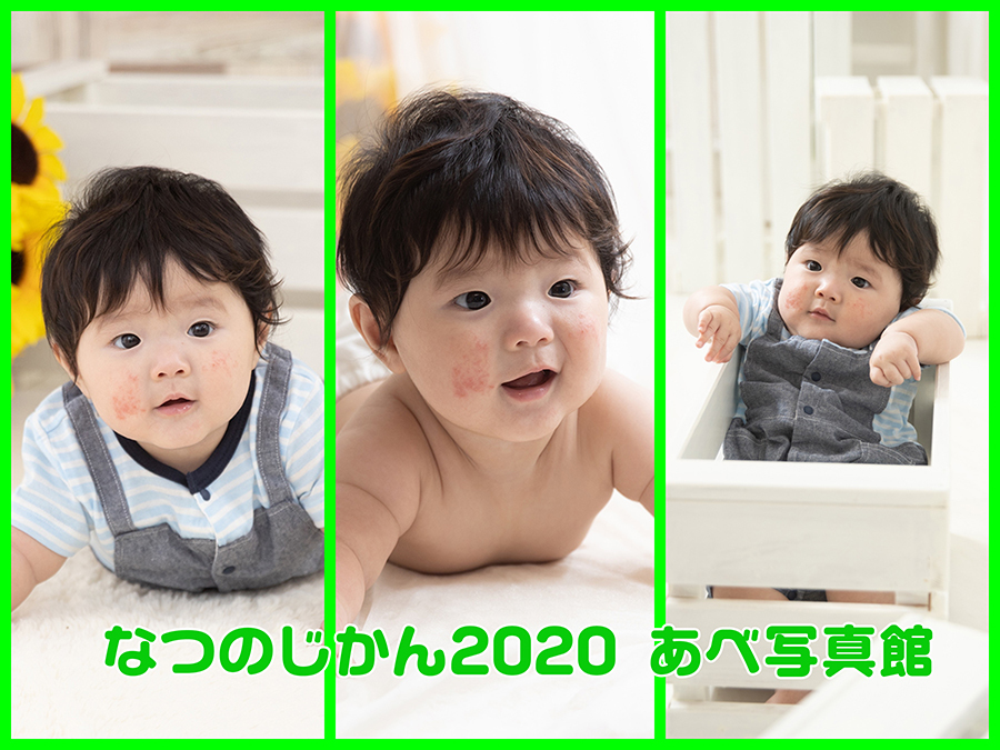 006_2020071217561810c.jpg