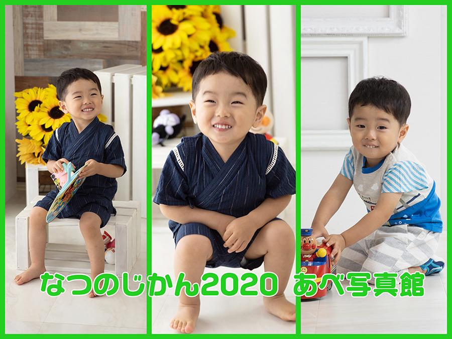 048_2020072417023445b.jpg