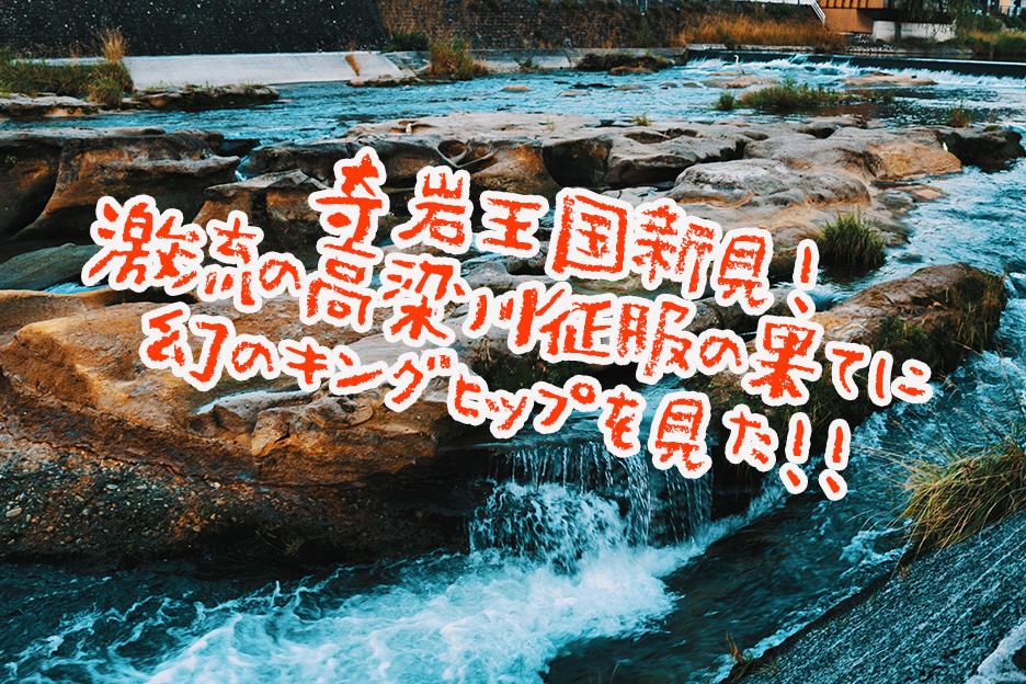 IMG_5927-2.jpg