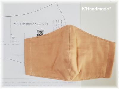 200316mask_n2.jpg