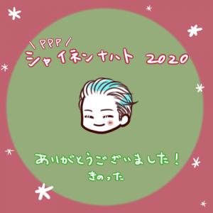 『Pandora Party Project』納品物17-おまけイラスト